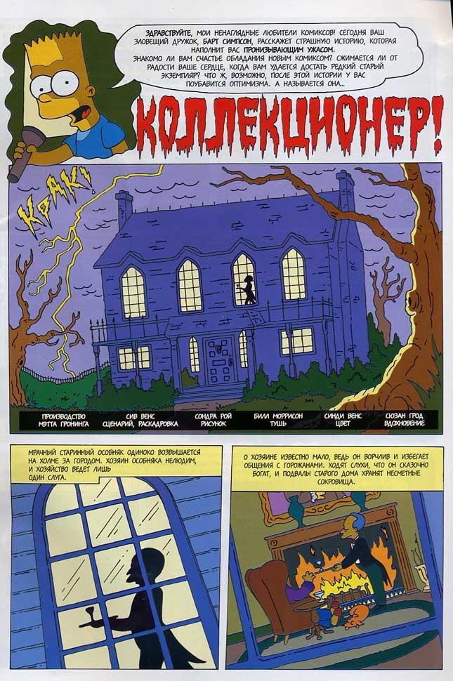 Читать онлайн учебник по истории 10 класс артемов лубченков онлайн учебник